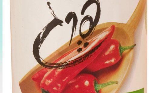 """חשד לרמות גבוהות מהמותר של רעלן בפפריקה מתוקה 150 גרם של """"פרג"""""""