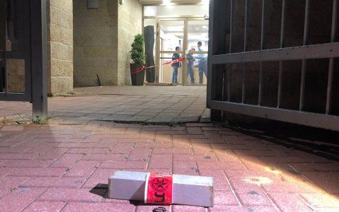 רימון הלם נזרק לעבר תחנת המשטרה בקריית מלאכי – סריקות אחר החשוד במעשה