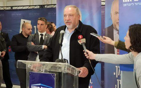 """ליברמן: """"אני בעד מדינת ישראל, אני בעד מדינה יהודית, אבל אני נגד מדינת הלכה. אין לי כוונה לוותר על עקרונות"""""""