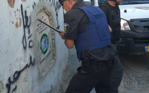 בהוראת ראש עיריית ירושלים משה ליאון: הוסרה אנדרטה שהוקמה לזכר מחבל בעיסאוויה