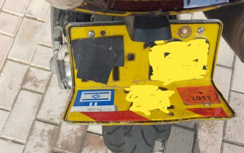 תושב אום אל פאחם נעצר בחשד שרכב על אופנוע כשהוא בפסילה וללא רישיון נהיגה בתוקף