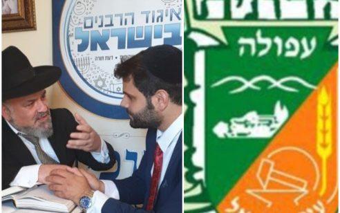 הרבנות בפאניקה?|הפיצו מכתב כוזב כנגד עסקים שעוזבים את הרבנות עפולה ומצטרפים לאיגוד הרבנים בישראל