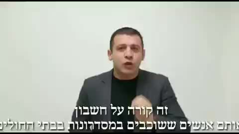 הפאדיחה של קושניר בסרטון האנשטימי שפרסם: הפר זכויות יוצרים – וכעת נדרש לשלם פיצויים