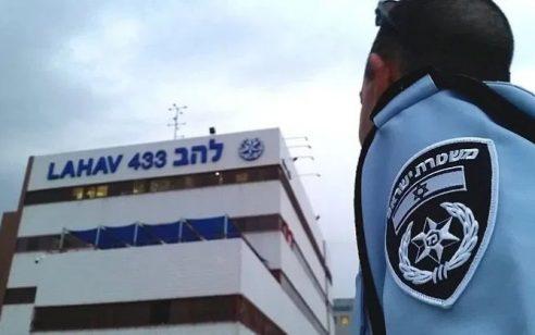 7 חשודים, בהם שני עובדי ציבור במשרד ממשלתי, נעצרו בחשד להטיית מכרזים ועבירות שוחד