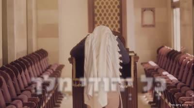 """ש""""ס בסרטון חדש: אחרי נאום ה'מדינה יהודית' של בן גוריון, עכשיו מנחם בגין בנאום מרגש על השבת!"""