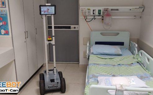 צפו: הרובוט הראשון שיסתובב במחלקת קורונה בסורוקה ויאפשר תקשורת ישירה מרחוק בין המטפל למטופל