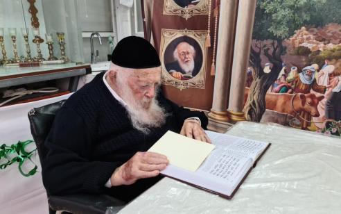החמרה במצבו של הרב קנייבסקי בן ה-92 שחלה בקורונה
