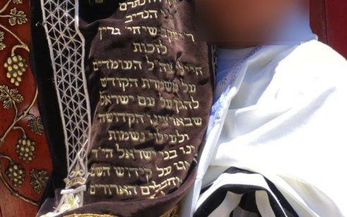 רגע לפני שהחל את לימודי הכמורה: הנער היהודי שהוברח לארץ חגג בר מצווה מרגשת
