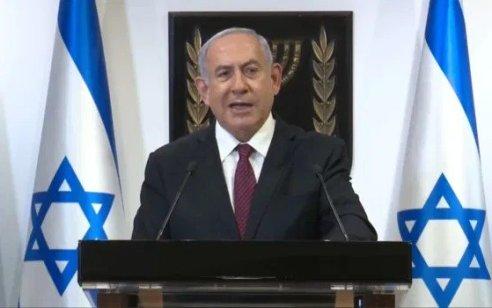 נתניהו ושר האוצר הציגו תוכנית כלכלית ענקית להזנקת כלכלת ישראל | צפו