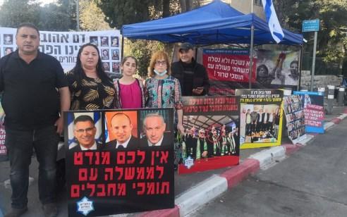 """המשפחות השכולות במאהל מחאה מול בית הנשיא: """"לא להקמת ממשלה עם תומכי טרור"""""""